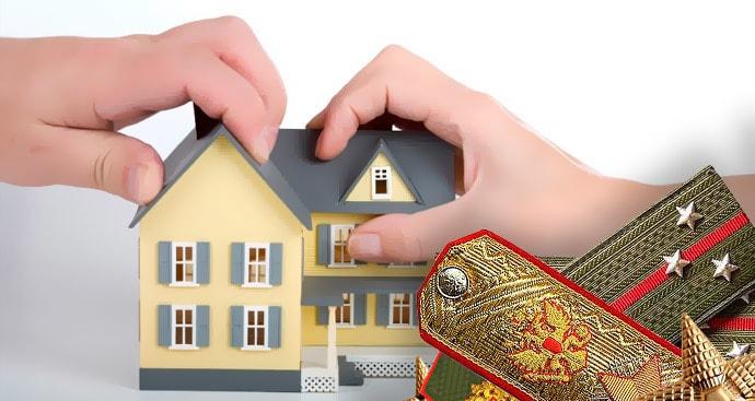развод супругов при условиях военной ипотеки