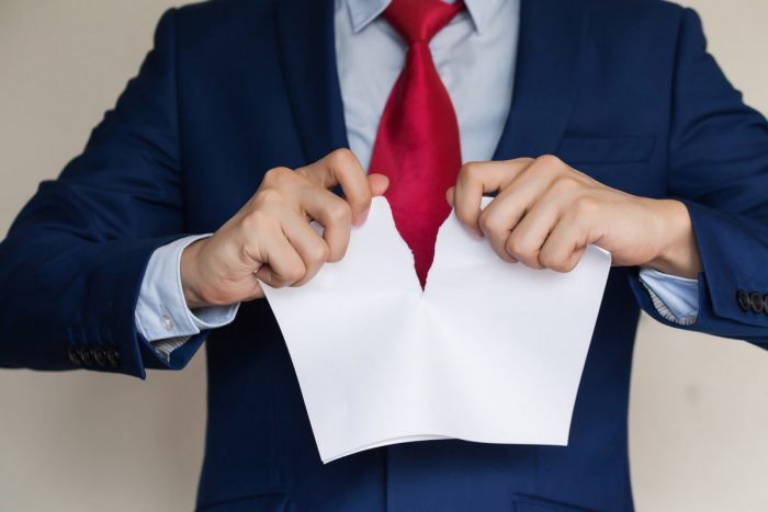 документ разорван
