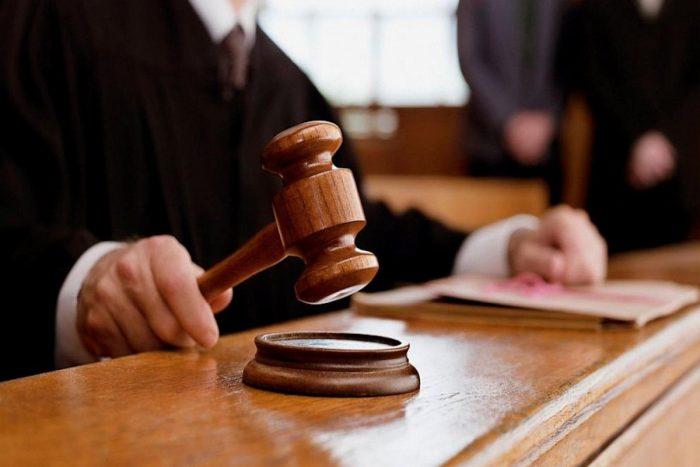 судовое разбирательство