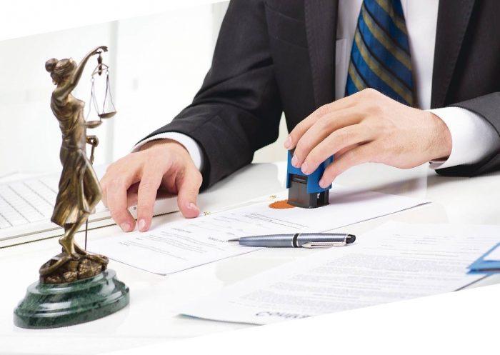 права и обязанности доверенного лица