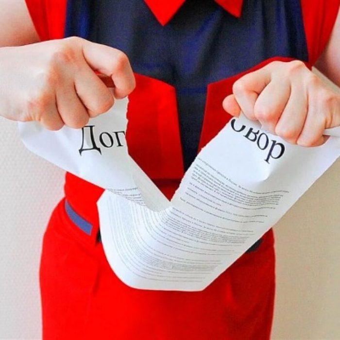 расторгнуть брачный договор в одностороннем порядке