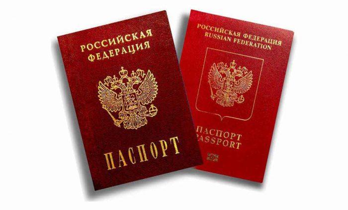 копия и оригинал паспорта заявителя