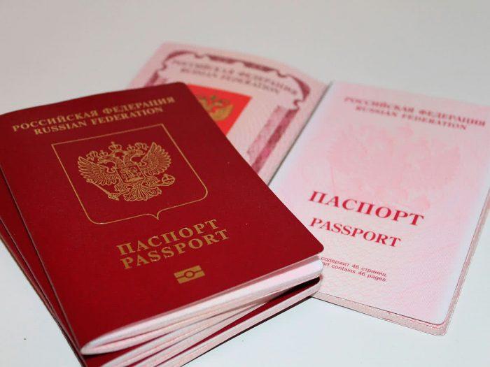 новый образец паспорта