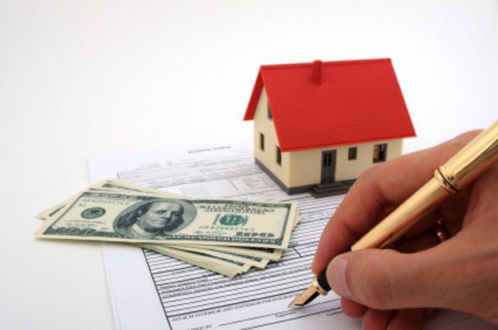 наследование ипотечной квартиры
