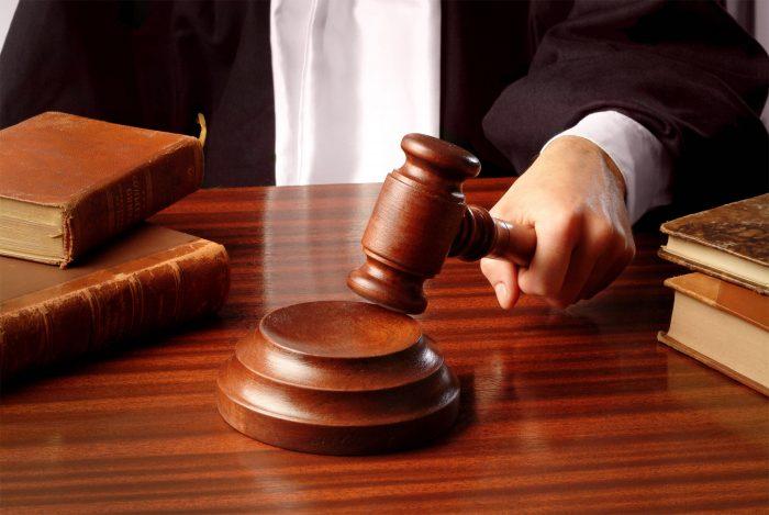 взыскиваются средства через суд