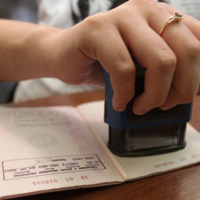 в паспорте стоит отметка о разводе