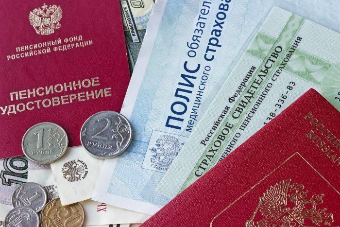 документы для смены пенсионного свидетельства
