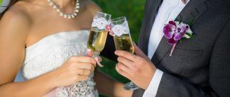 выйти замуж в 16 лет