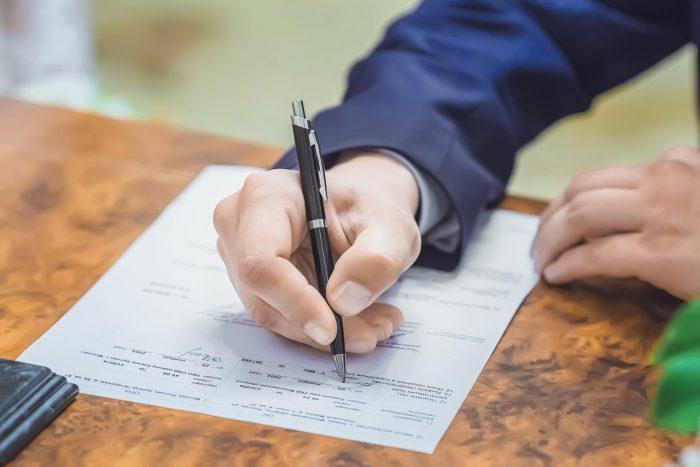 оформить отказ от регистрации брака