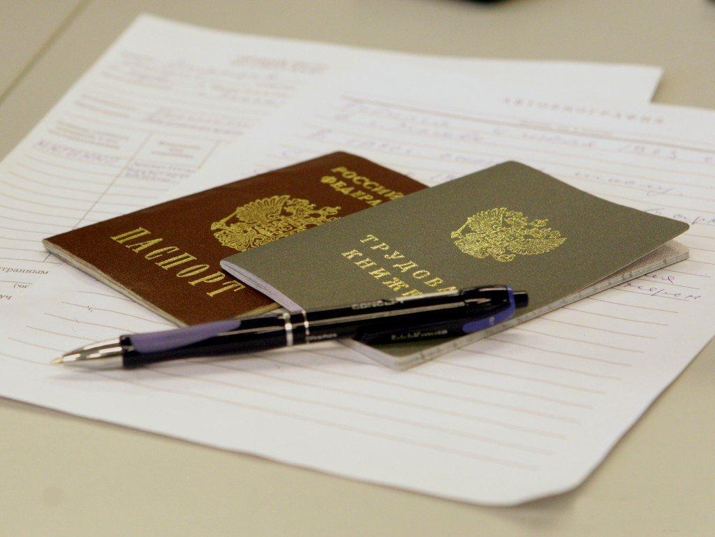 Изменение фамилии в трудовой книжке после замужества и запись о смене