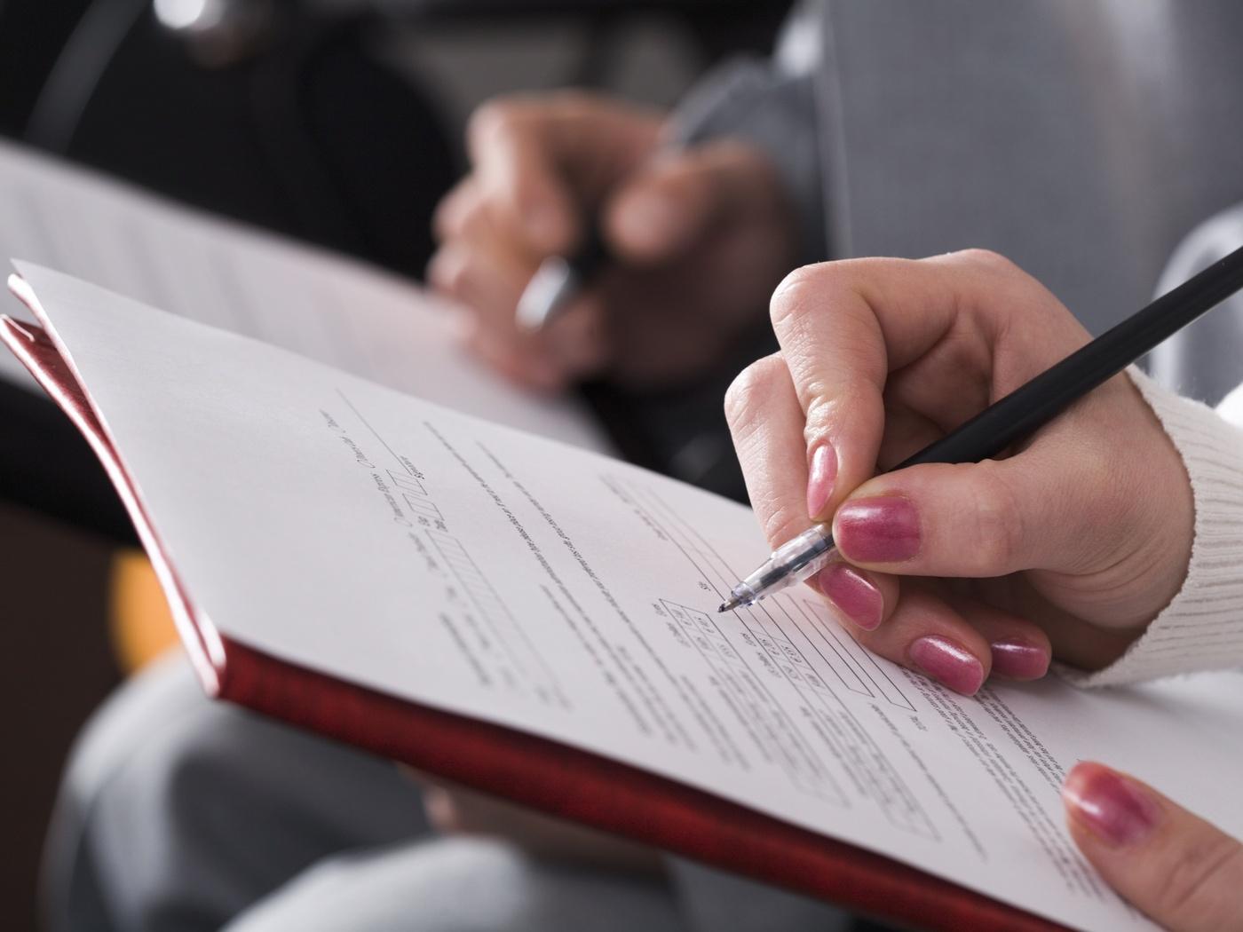 Какие документы нужны для подачи заявления в ЗАГС для заключения брака?