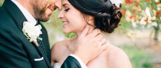брак с иностранным гражданином