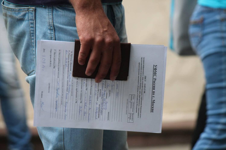 Какие документы необходимо для рвп по браку