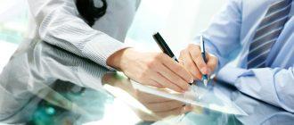 заключить договор доверительного управления