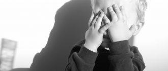 отказ отцом от усыновленного ребенка