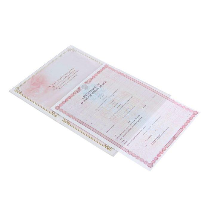 защита документов от повреждений