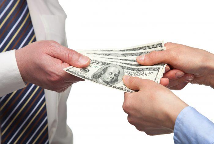варианты выплаты денежных средств