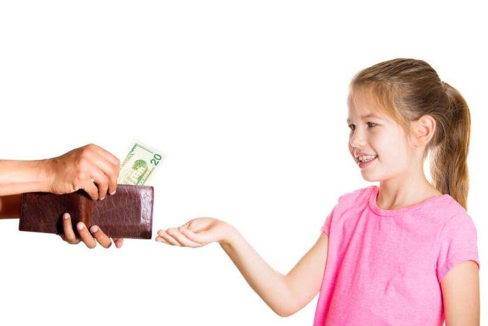 материальное обеспечение ребенка
