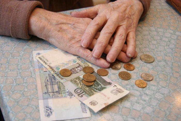 алиментные платежи