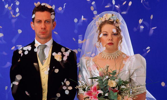 заключение брака между родственниками