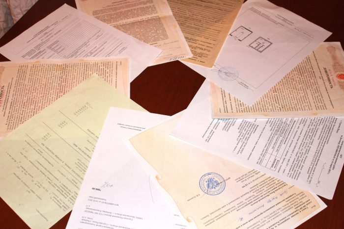 документы на наследуемое имущество