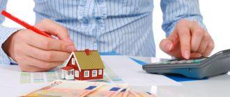 платить алименты с продажи квартиры