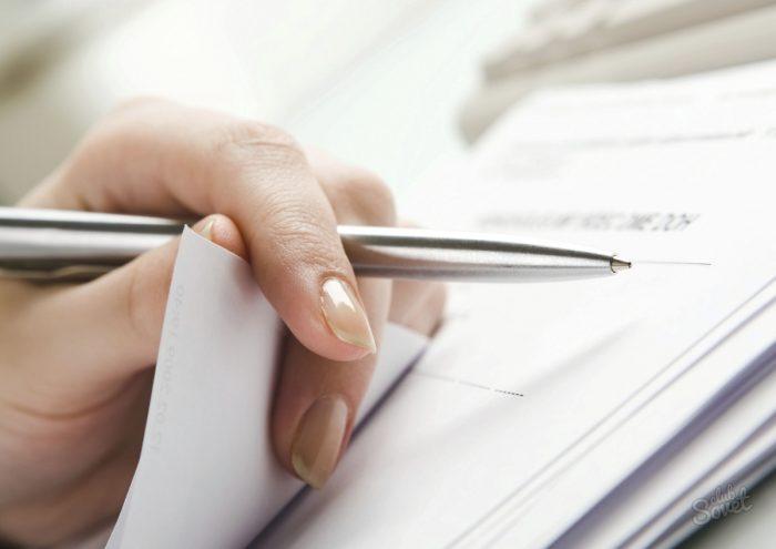 документы для замены ИНН