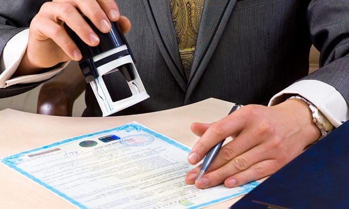 перечень документов для заверения у нотариуса