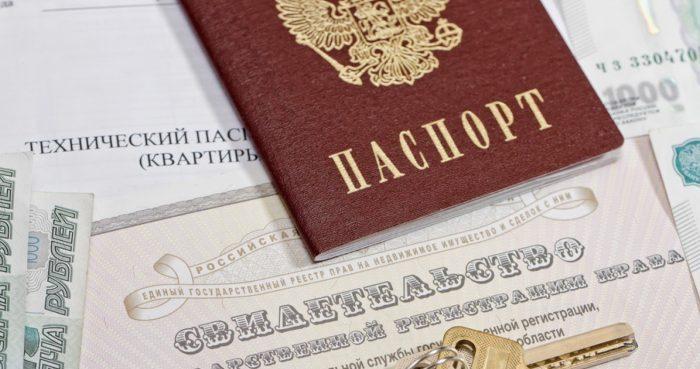 документы для оформления завещания на дом