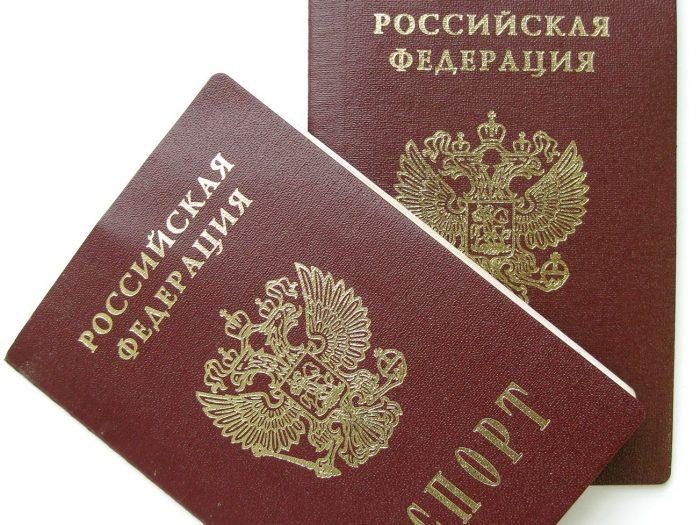 достаточно держать при себе паспорт