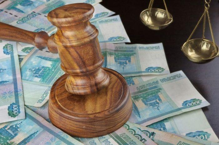 размер выплаты решает суд