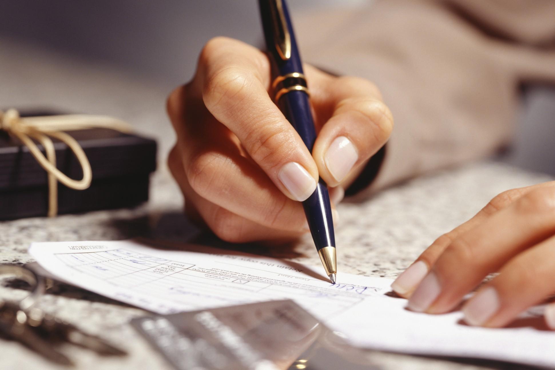 Образец приказа если работник поменял фамилию замужество