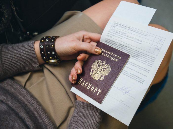 документы при смене загранпаспорта