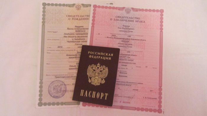 подготовка необходимых документов