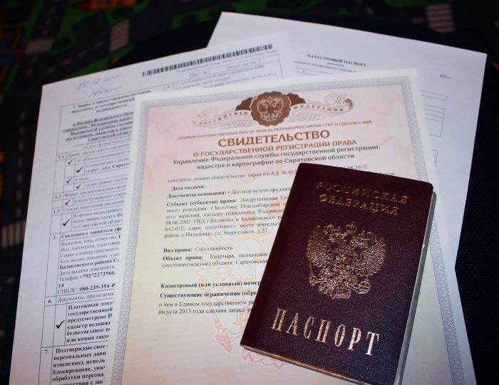 документы для визита к нотариусу