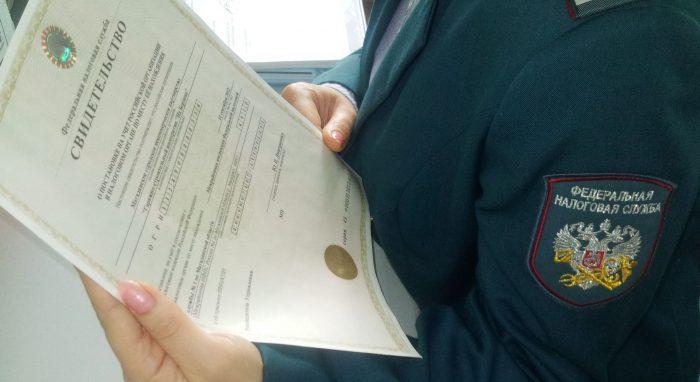сотрудник налоговой инспекции