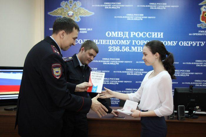 территориальное подразделение МВД РФ