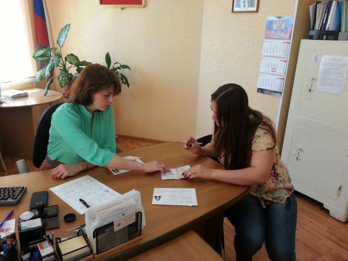 пропуск срока смены паспорта