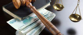 исполнение обязательств по долгам
