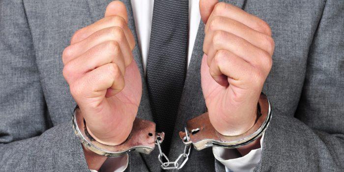 арест сроком до 3 месяцев