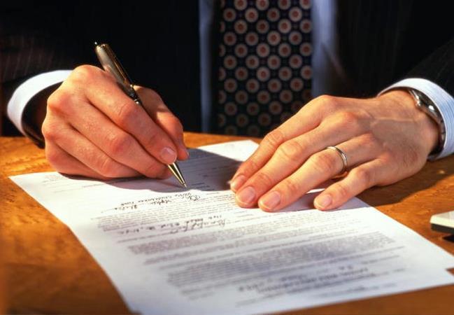 соглашение о передаче имущества