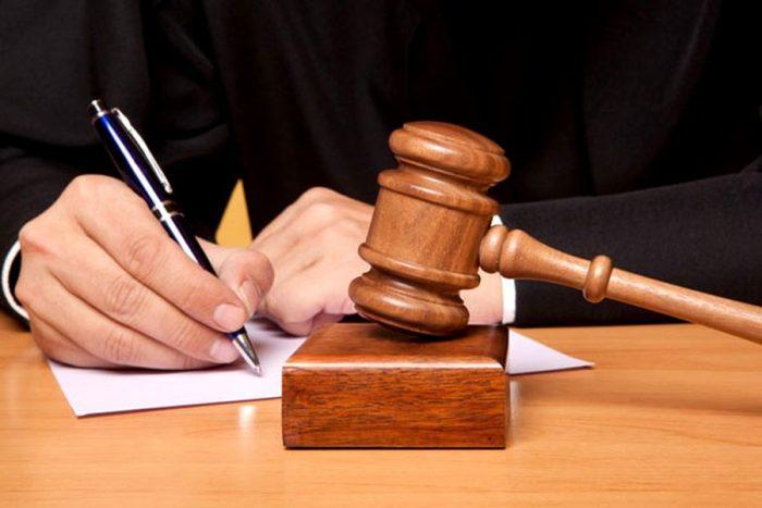 суд не принимает заявление