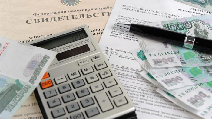 уплатить подоходный налог