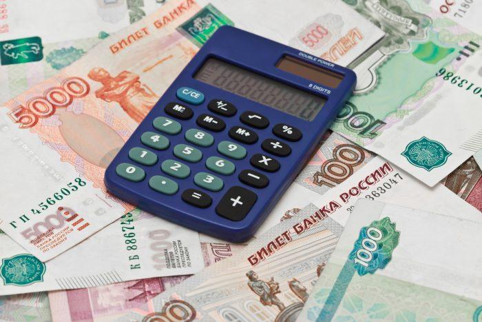 как рассчитать задолженность