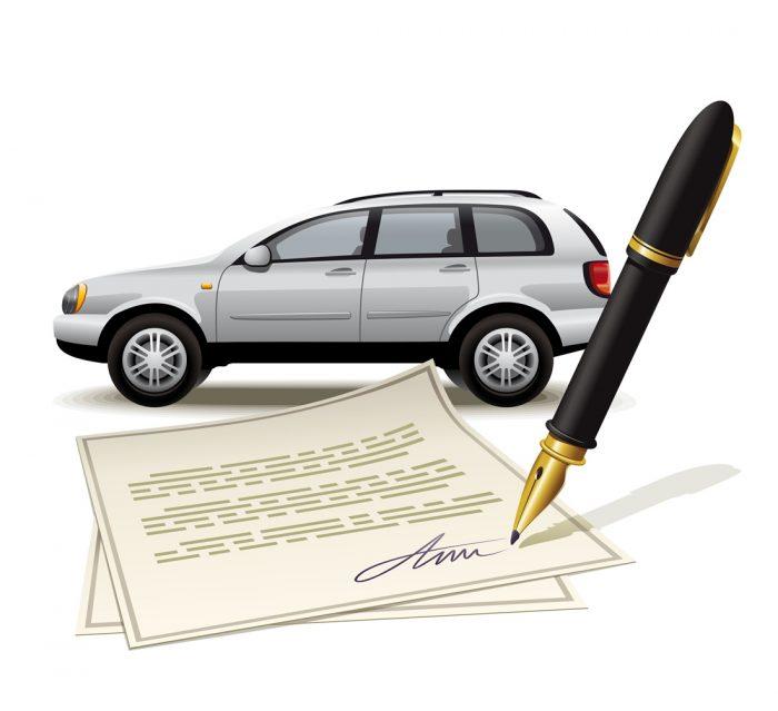 порядок оформления автомобиля