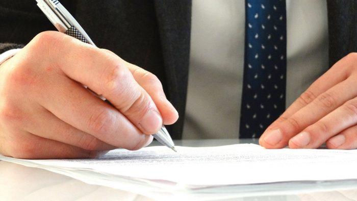 несение изменений в соглашение