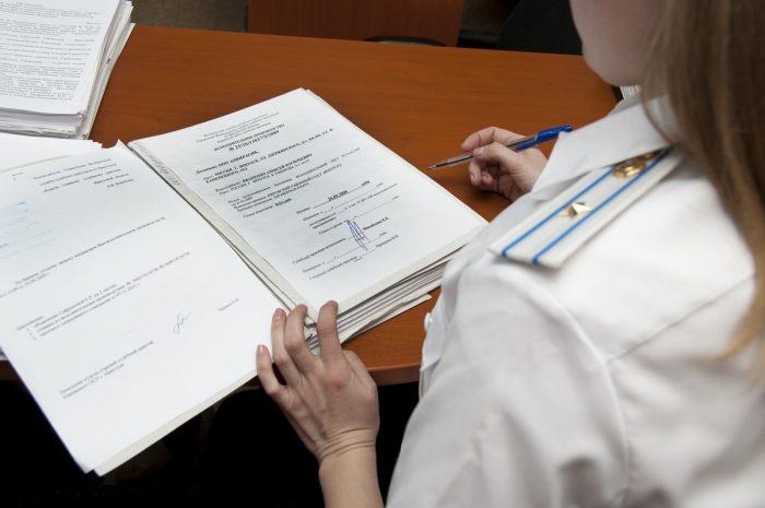 список документов для подачи иска в суд